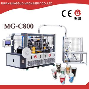 High Speed Paper Cup Forming Machine MG-C800