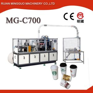 Medium Speed Paper Cup Forming Machine MG-C700